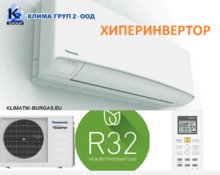 Panasonic Z 9 SKE R32 Хиперинвертор без монтаж