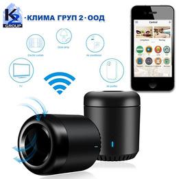 Универсално WiFi устройство SmartHome Broadlink RM MINI 3