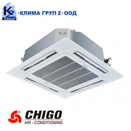 Касетъчен климатик CHIGO CCA-60HVR1 А