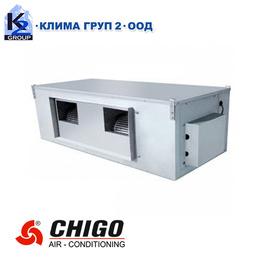 Канален климатик CHIGO CTH-60HR1