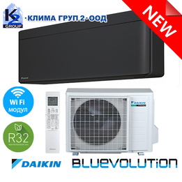 Daikin Stylish Черен FTXA25BB A+++ R32