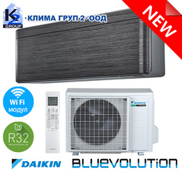 Daikin Stylish Черно дърво FTXA25BT А+++ R32