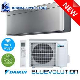 Daikin Stylish Сребърен FTXA50BS A++ R32