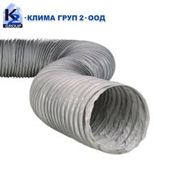 Гъвкави PVC въздуховоди