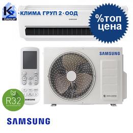 Samsung Wind-Free™ AR12RXWXCWKN/EU A++ R32