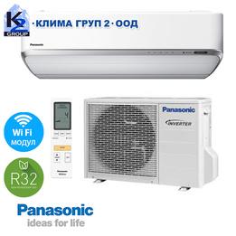 Panasonic VZ9SKE A+++ R32 Хиперинверторен